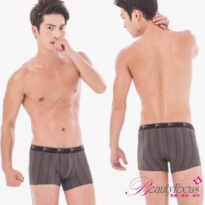 內褲 七片式莫代爾平口褲(灰綠)BeautyFocus