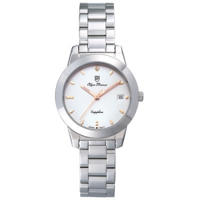 Olym Pianus 奧柏表  微甜馬卡龍時尚石英腕錶-白/32mm