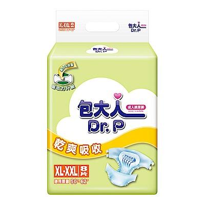 包大人 乾爽吸收黏貼型成人紙尿褲(XL-XXL) 8片/包