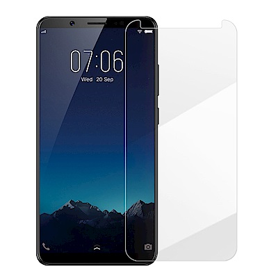 Metal-Slim Vivo V7 Plus 鋼化玻璃保護貼