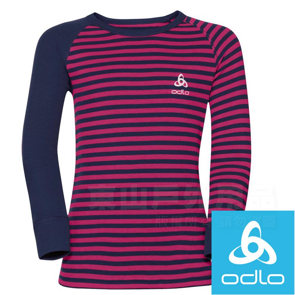 Odlo 10459_20388深海藍/桃紅 童保暖圓領銀離子衛生/保暖衣