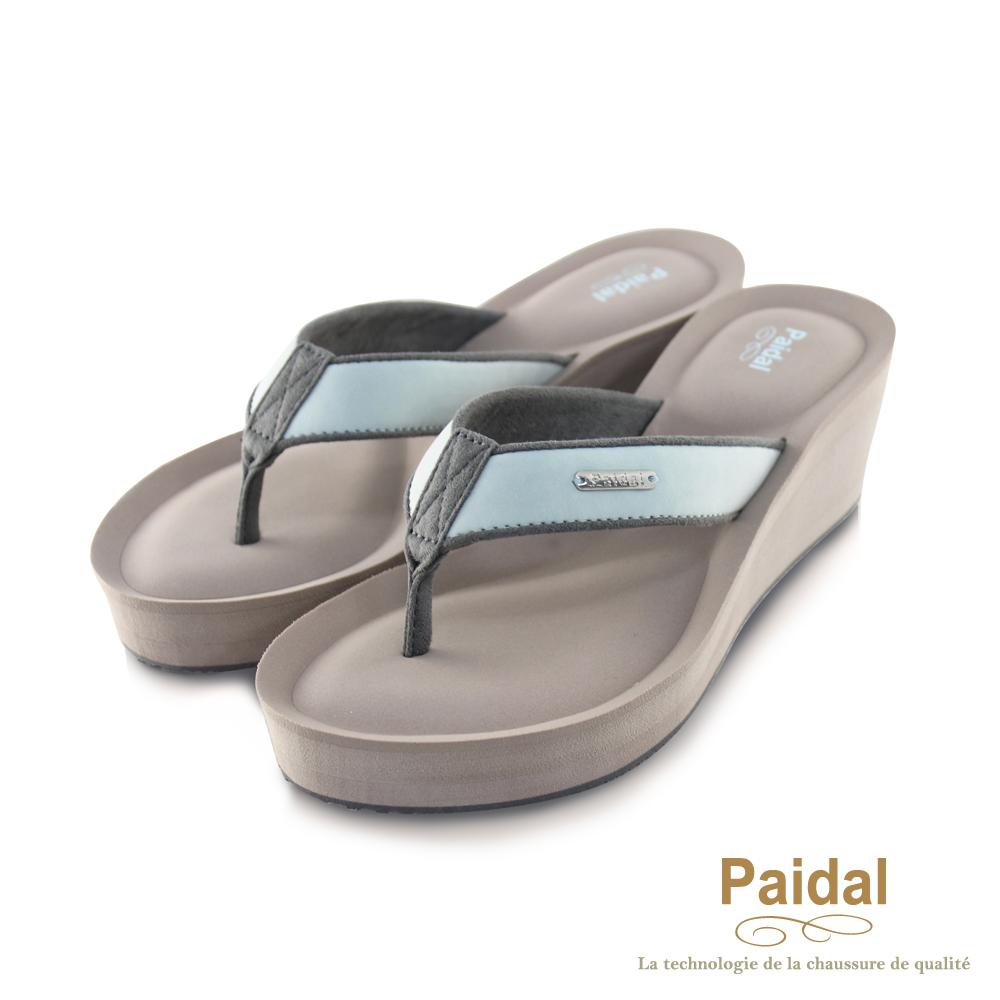 Paidal 優雅嫩色系耳帶渡假厚底夾腳涼鞋-粉藍
