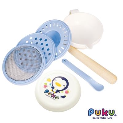 PUKU藍色企鵝 幼兒離乳研磨器