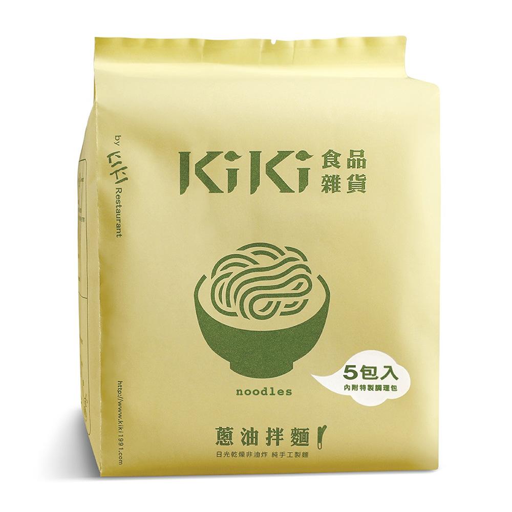 (活動)KiKi食品雜貨 蔥油拌麵(5包/袋)
