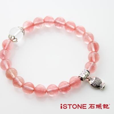 石頭記草莓晶8mm手鍊-穩固愛情