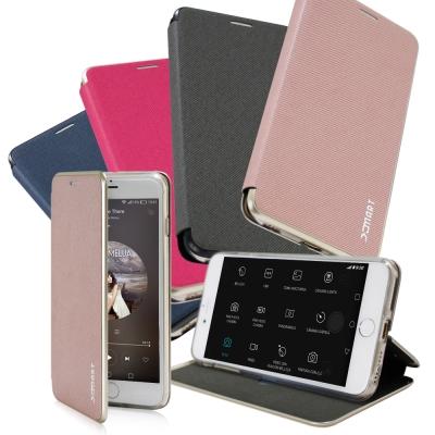 XM Apple iPhone 7 Plus 5.5吋 恬愛夏風薄型邊框皮套