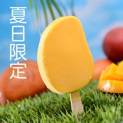 旗山枝仔冰城 芒果脆皮雪糕(12入)