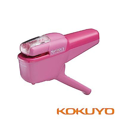 KOKUYO 無針訂書機10枚紙用-粉
