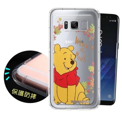 迪士尼正版 Samsung Galaxy S8 5.8吋 花系列 空壓安全手機殼...