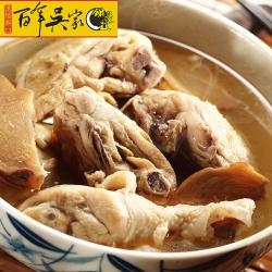 百年吳家 麻油雞腿2包(3人份/包)