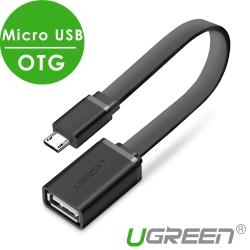 綠聯 Micro USB OTG傳輸線