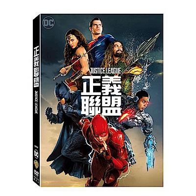 正義聯盟 雙碟版 DVD
