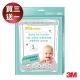3M-淨呼吸寶寶專用型空氣清淨機專用濾網-B90D