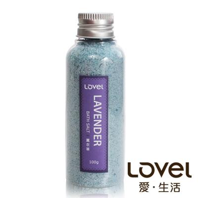 Lovel 天然井鹽/香氛沐浴鹽100g5入組(浪漫薰衣草)