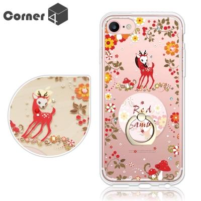 Corner4 iPhone8/7/6s/6 4.7吋奧地利彩鑽指環扣雙料手機殼...