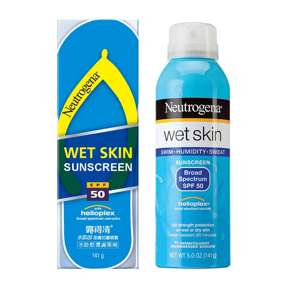 (即期品)(兩入組)露得清 水肌因溼膚防曬噴霧SPF50 141g(效期:2020/3)