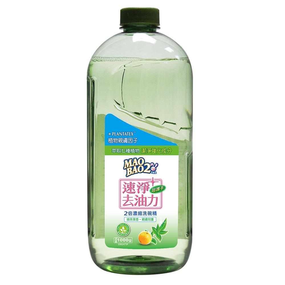 毛寶兔超護手洗碗精1000g補充瓶-綠茶果露