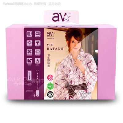 日本AVSTAR-FAMOUS女優名器系列 波多野結衣名器(快速到貨)