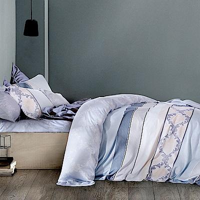Lily Royal 天絲 特大-六件式兩用被床罩組 似水流年