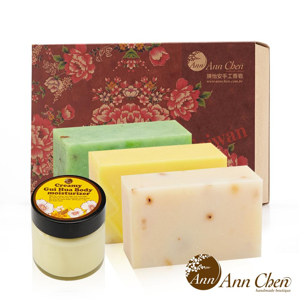 陳怡安手工皂- 桂花幸福滋潤潤膚奶昔手工皂禮盒組