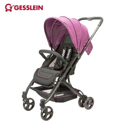 Gesslein S8 歐風輕休旅嬰兒手推車-珊瑚紫