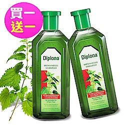 (買一送一)德國Diplona植萃大蕁麻養護洗髮精500ml(不含矽靈)