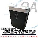 騎士牌碎紙機SABRE SB-600X(4*10mm)
