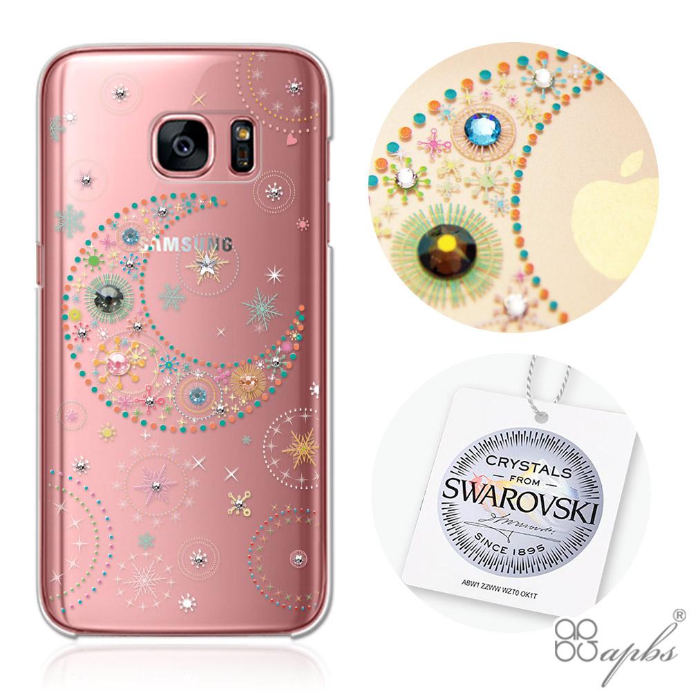 apbs Samsung S7&S7edge 施華洛世奇彩鑽手機殼-星月透明