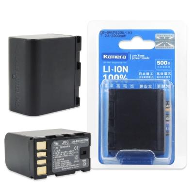 Kamera 佳美能 For JVC BN-VF823 高容量鋰電池