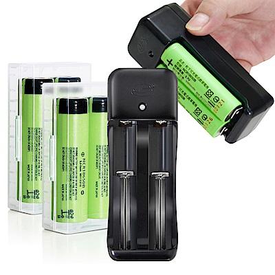 18650新版BSMI認證充電鋰單電池(日本原裝正品)4入+智慧型副廠雙槽充*1