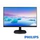 PHILIPS 223V7QHAB 22型寬(16:9黑色) IPS電腦螢幕 product thumbnail 1