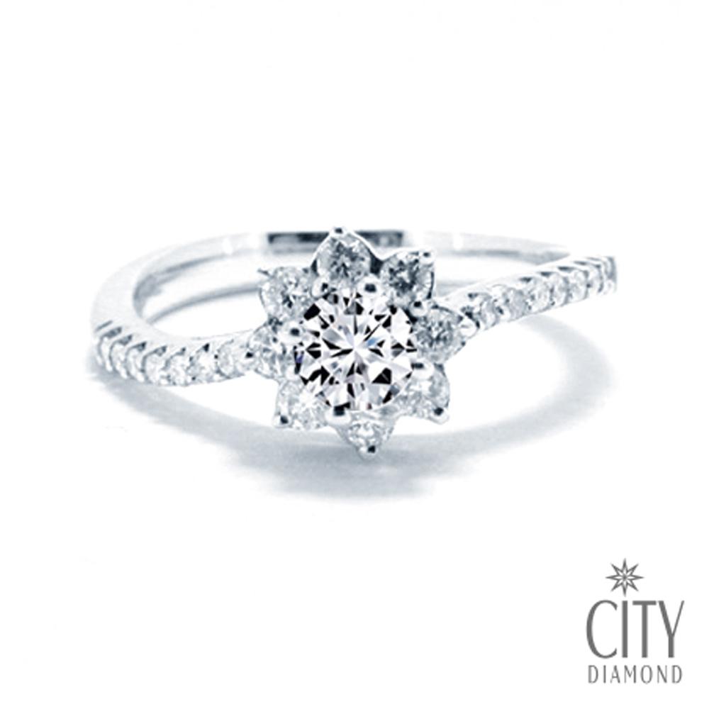 City Diamond『 心花怒放』31分鑽石戒指