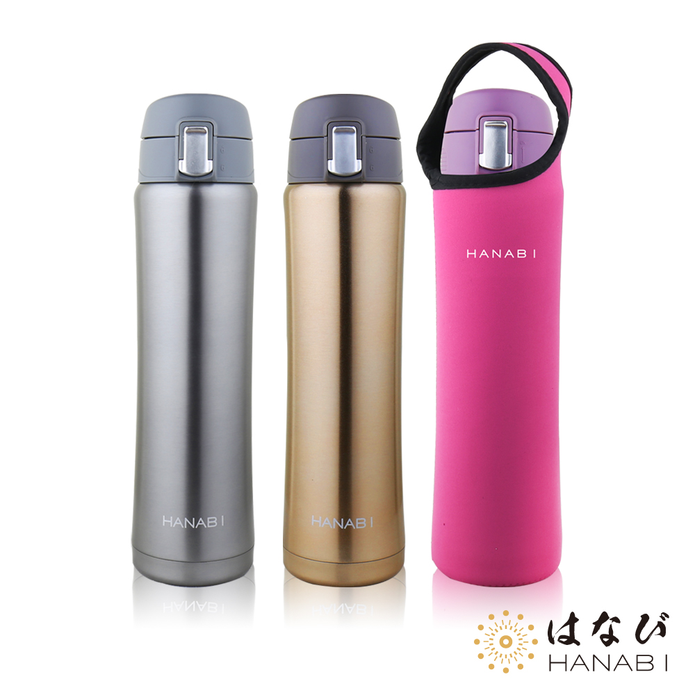 HANABI賀娜 316不鏽鋼安全彈跳保溫瓶600ML(3色可選)