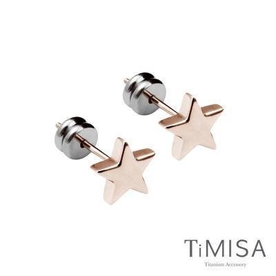 TiMISA《迷你幸運星》純鈦耳針 (共二色)