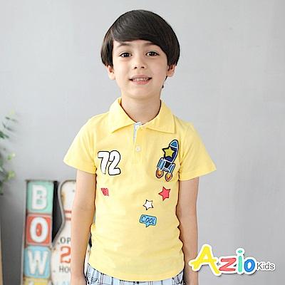 Azio Kids 童裝-上衣 火箭星星印花短袖POLO衫(黃)