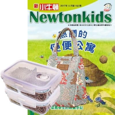 新小牛頓 (1年12期) 贈 Recona高硼硅耐熱玻璃長型2入組(贈保冷袋1個)