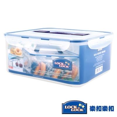 樂扣樂扣CLASSICS系列PP手提保鮮盒-長方形6.5L(附濾片)(8H)