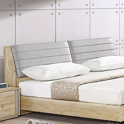 品家居 妮可思6尺雙色皮革雙人加大床頭箱-183x30x92cm免組