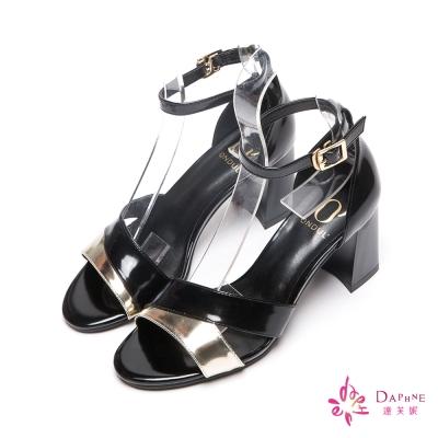 達芙妮x高圓圓 圓漾系列金屬交叉撞色粗跟涼鞋-高貴黑