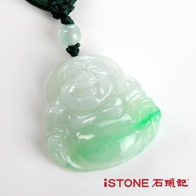 石頭記 天然冰種豆青翡翠項鍊-自在彌勒佛