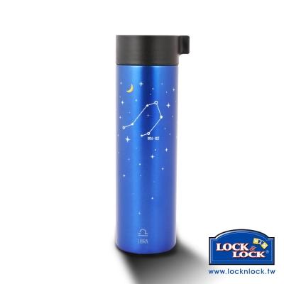 樂扣樂扣 Hot&Cool系列星座不鏽鋼保溫杯-400ML(天秤座)