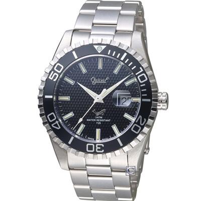 Ogival 愛其華  夜鷹氚氣燈管潛水型腕錶( 3985 TGS)黑色/ 43 mm