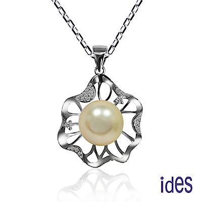ides愛蒂思 限量天然南洋珠項鍊/金色10.75mm/14K鍊(花開富貴)