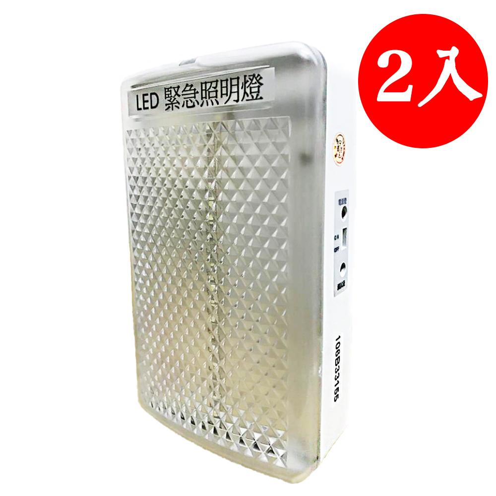 【防災專家】2入組 LED壁掛式緊急照明燈 超薄型 高亮度 台灣製造