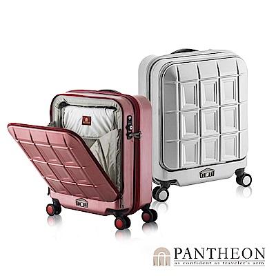 日本PANTHEON 19吋 霧面白拉絲 商務人士推薦 立可拿前開登機箱/行李箱