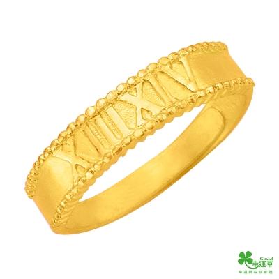 幸運草 1314都給你黃金戒指-女