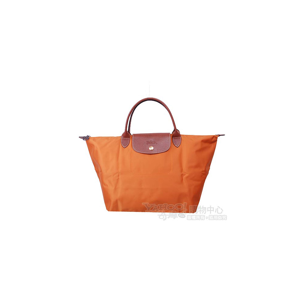 Longchamp折疊中型手提水餃包(橘黃)