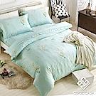 COOZICASA綠意輕恬 雙人四件式吸濕排汗天絲兩用被床包組