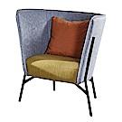 AT HOME-工業風設計仿舊雙色灰藍皮沙發椅(75*71*87cm)