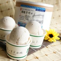 第一家芋冰城  桶裝顆粒芋頭冰淇淋(600g*2盒)